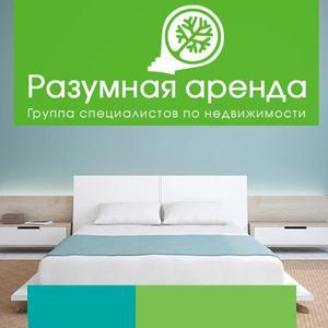 Аренда квартир и офисов Верхнеуральска