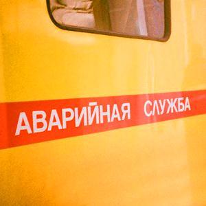 Аварийные службы Верхнеуральска