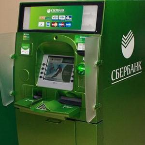 Банкоматы Верхнеуральска