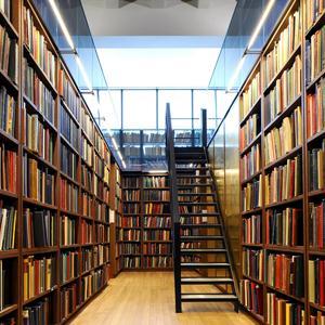 Библиотеки Верхнеуральска