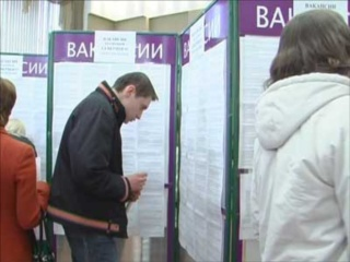 Центры занятости Верхнеуральска