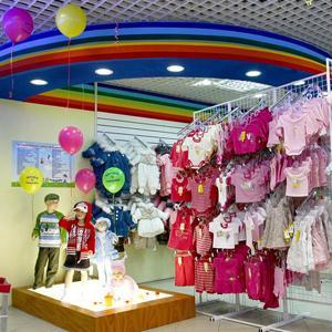 Детские магазины Верхнеуральска