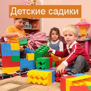 Детские сады Верхнеуральска