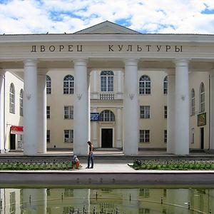 Дворцы и дома культуры Верхнеуральска