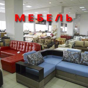 Магазины мебели Верхнеуральска