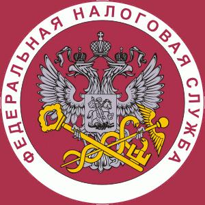 Налоговые инспекции, службы Верхнеуральска