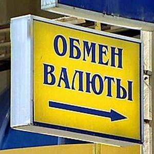 Обмен валют Верхнеуральска