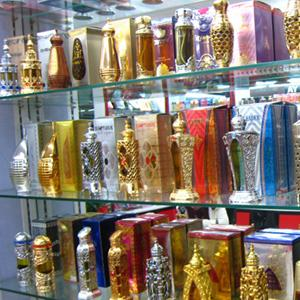 Парфюмерные магазины Верхнеуральска