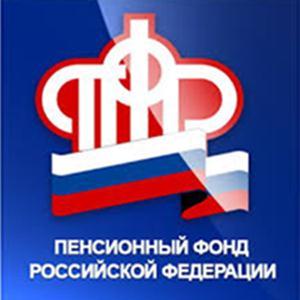 Пенсионные фонды Верхнеуральска