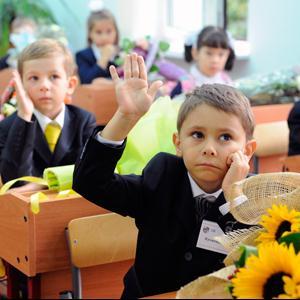 Школы Верхнеуральска