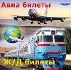 Авиа- и ж/д билеты в Верхнеуральске