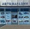 Автомагазины в Верхнеуральске