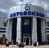 Автовокзалы в Верхнеуральске