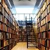 Библиотеки в Верхнеуральске
