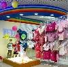 Детские магазины в Верхнеуральске