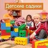 Детские сады в Верхнеуральске