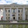 Дворцы и дома культуры в Верхнеуральске