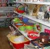 Магазины хозтоваров в Верхнеуральске