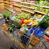 Магазины продуктов в Верхнеуральске