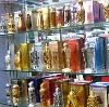 Парфюмерные магазины в Верхнеуральске