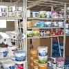 Строительные магазины в Верхнеуральске
