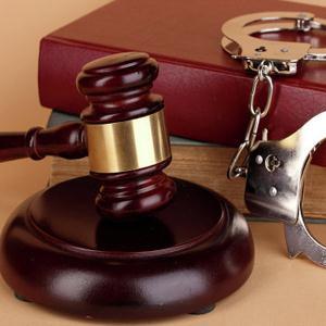 Суды Верхнеуральска