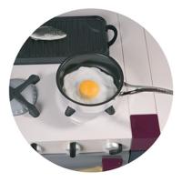 Столовая Уют - иконка «кухня» в Верхнеуральске
